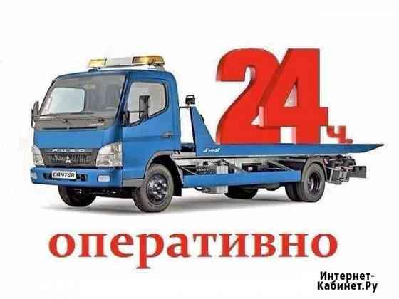 Эвакуатор Полтавская Полтавская