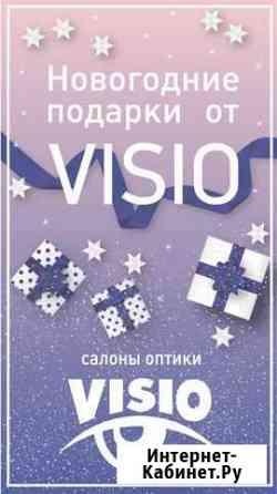 Графический дизайн, флаеров, листовок, брошюр Воронеж