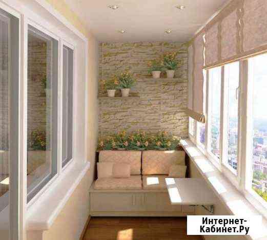Отделка балкона без предоплаты под ключ Железнодорожный