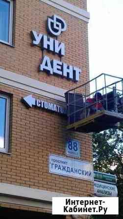 Изготовление Вывесок Санкт-Петербург