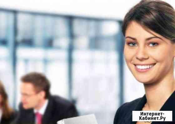Ваш бухгалтер на дому (малый и средний бизнес) Тула