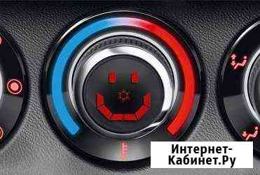 Заправка автокондиционеров Запад Москва