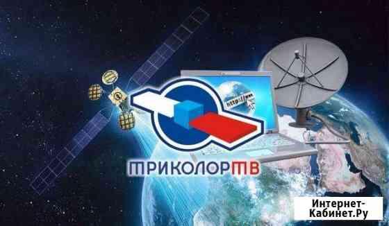 Установка спутниковых антенн Голицыно