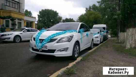 Аренда автомобиля на свадьбу Брянск