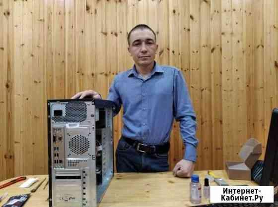 Компьютерная помощь на дому - частный мастер Калуга