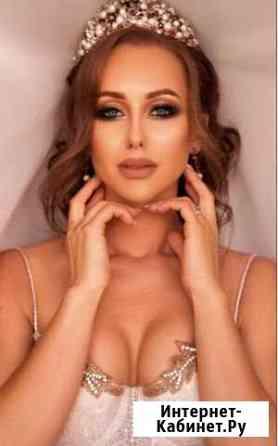 Прически, макияж стилист-визажист Санкт-Петербург