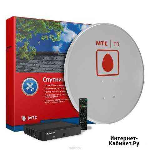 Телевидение МТС и интернет - установка бесплатно Элиста