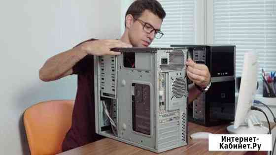 Компьютьерный мастер. Ремонт компьютеров Коломна Коломна