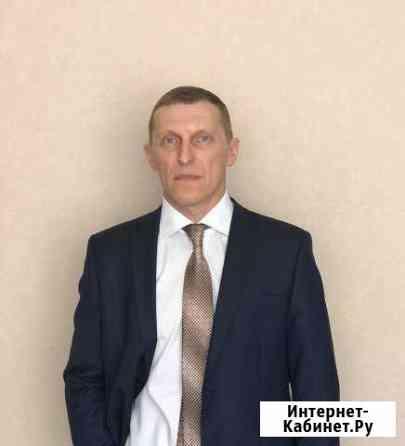 Адвокат по уголовным делам Москва