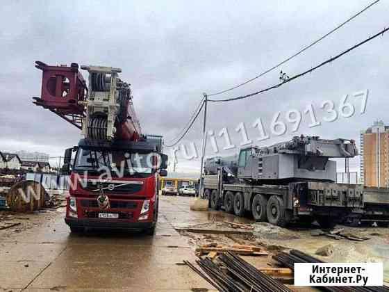 Аренда автокрана 50 тонн Москва