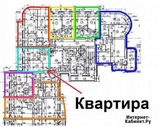 1-комнатная квартира, 46 м², 13/13 эт. Чита