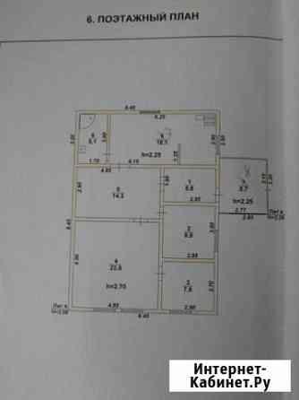 Дом 92.5 м² на участке 10 сот. Елань-Колено