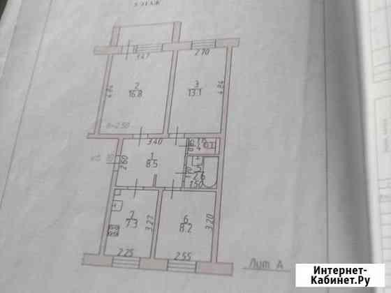 3-комнатная квартира, 57 м², 5/5 эт. Борисоглебск
