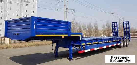 Полуприцеп трал «CLPC» 60 тонн 3 оси рессорная подвеска Иркутск