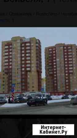 5-комнатная квартира, 205.5 м², 16/16 эт. Челябинск