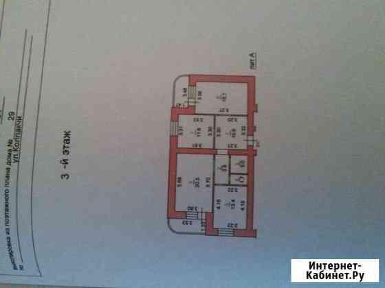 3-комнатная квартира, 84 м², 3/14 эт. Орёл