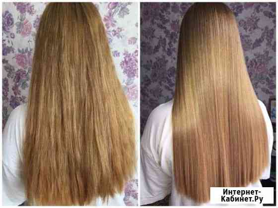 Кератиновое выпрямление,ботокс для волос Курск