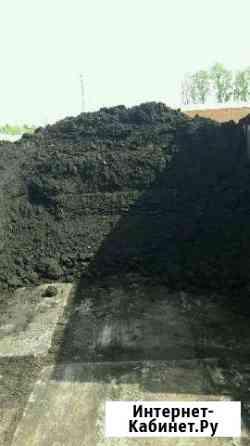 Доставка щебня песка земли торфа Голицыно