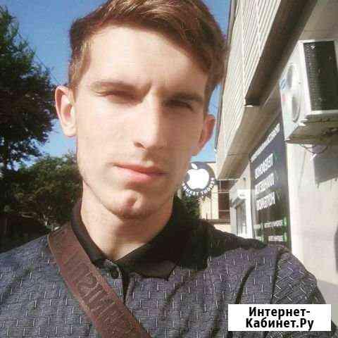Репетитор английского языка Краснодар