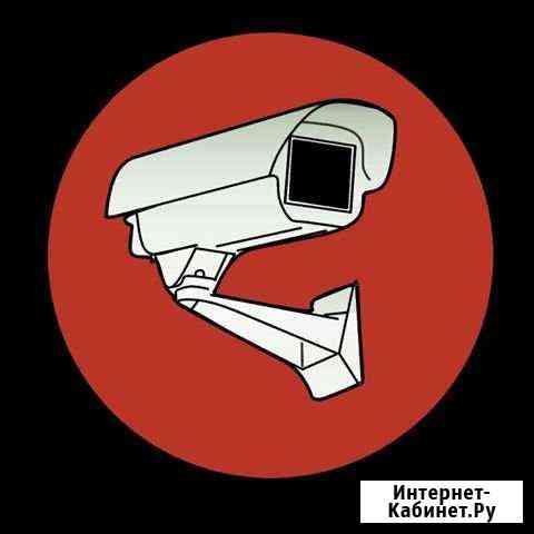 Видеонаблюдение под ключ Краснознаменск