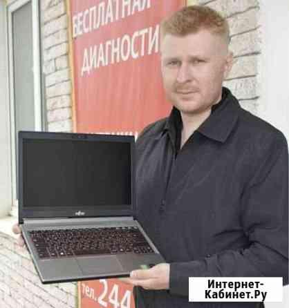 Ремонт компьютеров и ноутбуков Компьютерный мастер Казань