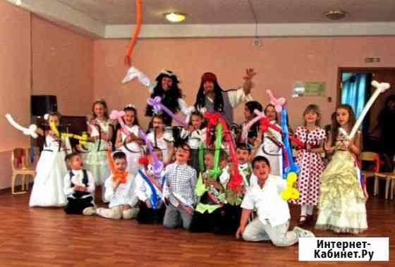 Аниматоры. Пираты на детский праздник Челябинск