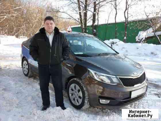 Автоинструктор, инструктор по вождению МКПП,АКПП Москва