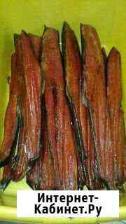 Рыба натурального холодного копчения Магадан