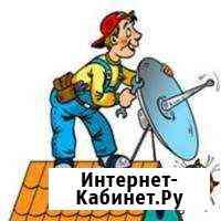 Спутниковые антены Яшкуль