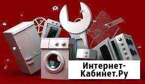 Ремонт стиральных машин Таганрог