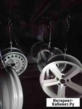 Пескотруйная обработка, порошковая покраска дисков Клинцы