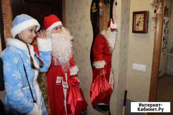 Пригласите Деда мороза и Снегурочку в гости Клинцы