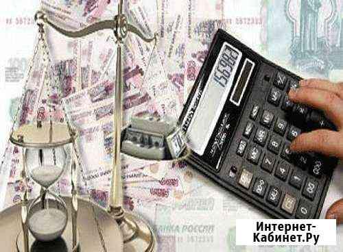 Оказание бухгалтерских услуг Магнитогорск