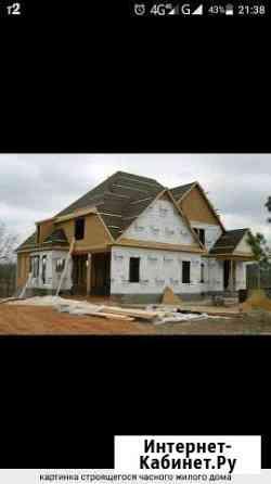 Ремонт и строительство Саратов