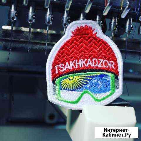 Шевроны,нашивки, логотипы на заказ Санкт-Петербург