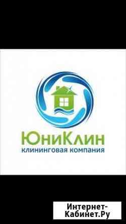 Химчистка мягкой мебели на дому, ковров и покрытий Хабаровск