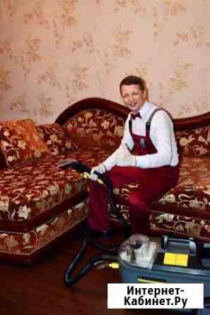 Химчистка мягкой мебели и ковров на дому Ростов-на-Дону