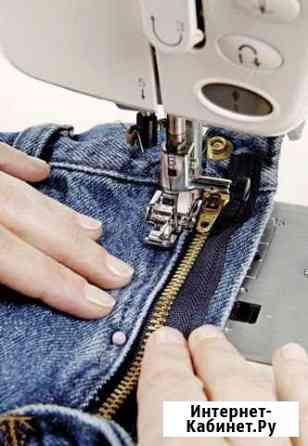 Пошив и ремонт одежды Новочебоксарск