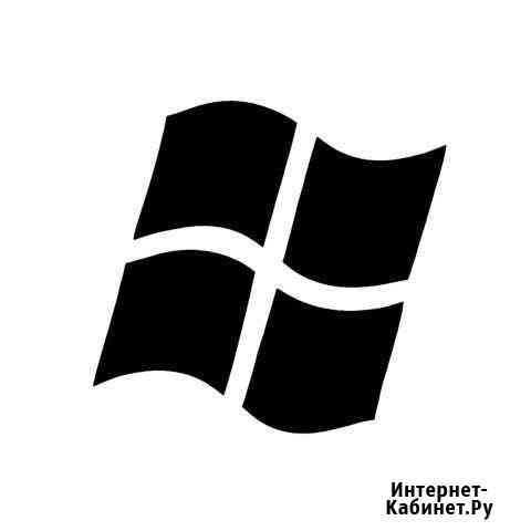 Настройка пк, ноутбуков Ленск