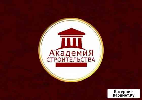 Ремонт квартир Нижний Тагил