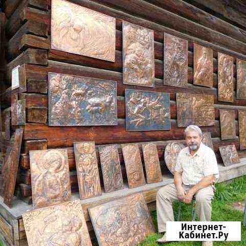 Обучение мастерству чеканки и металлопластики Иркутск