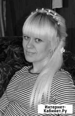 Няня, домработница Копейск