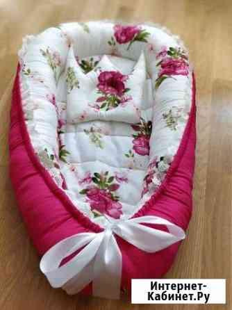 Кокон (Гнёздышко) для новорожденных Москва