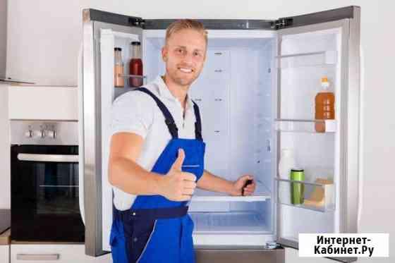 Ремонт холодильников и стиральных машин Туймазы