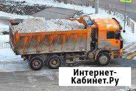 Вывоз снега. Трактор Уфа