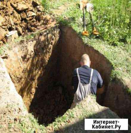 Земельные работы Краснодар