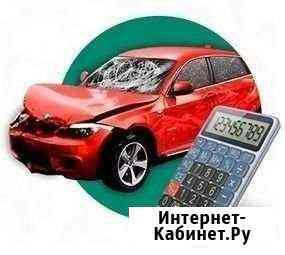 Оценка. Экспертиза Казань