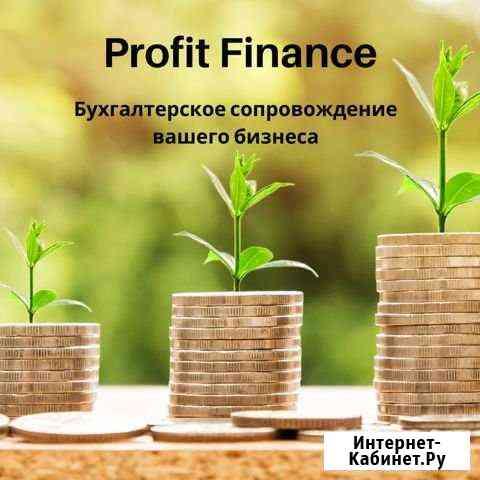 Бухгалтерия без штрафов и блокировок Дмитров