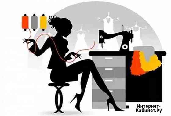 Швейная мастерская на дому Курск