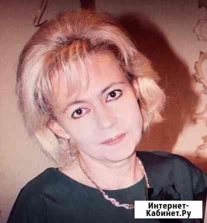 Репетитор младших классов Уфа